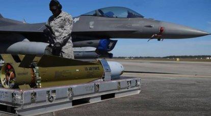 国防総省はシリアの領土への空爆の適用を確認し、ターゲットに名前を付けました