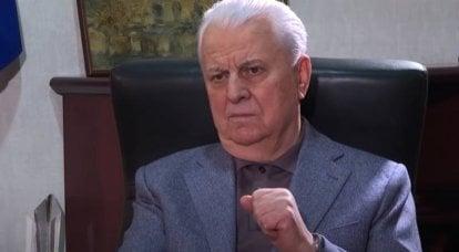 ドンバス交渉でのクラフチュク氏は、「1991年にベロベスカヤ会議で行ったように、赤い線を描く」