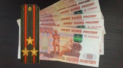 Pensions militaires en Russie et en Occident: quelles sont les similitudes et les différences du système de retraite