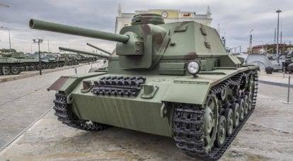 武器についての物語。 SU-76:最初の攻撃