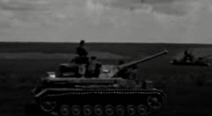 苏联营反德国坦克师:在1941年XNUMX月在克利切夫地区的战斗中