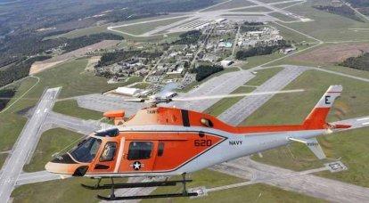 アメリカ海軍は最初のTH-73A練習機ヘリコプターを受け取ります