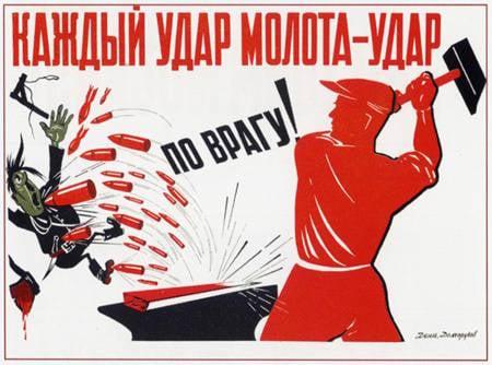 军事反法西斯海报(第二部分)