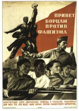Плакат явился одним из самых важных жанров советского изобразительного искусства в период ВОВ.Военные...