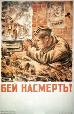 плакаты великой отечественной войны.  966 0. 9 мая.  9 травня. великая отечественная война.