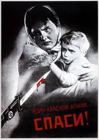 Военные антифашистские плакаты (часть вторая)