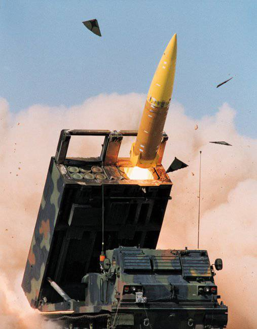MLRS (Multiple Launch Rocket System) - Multiple Launch Rocket System