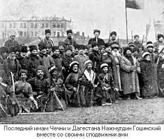 车臣的战争。 1925年