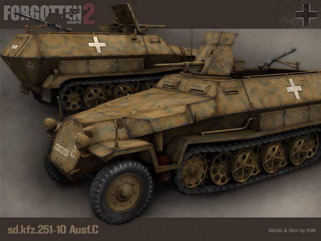 Германские танки колесные и