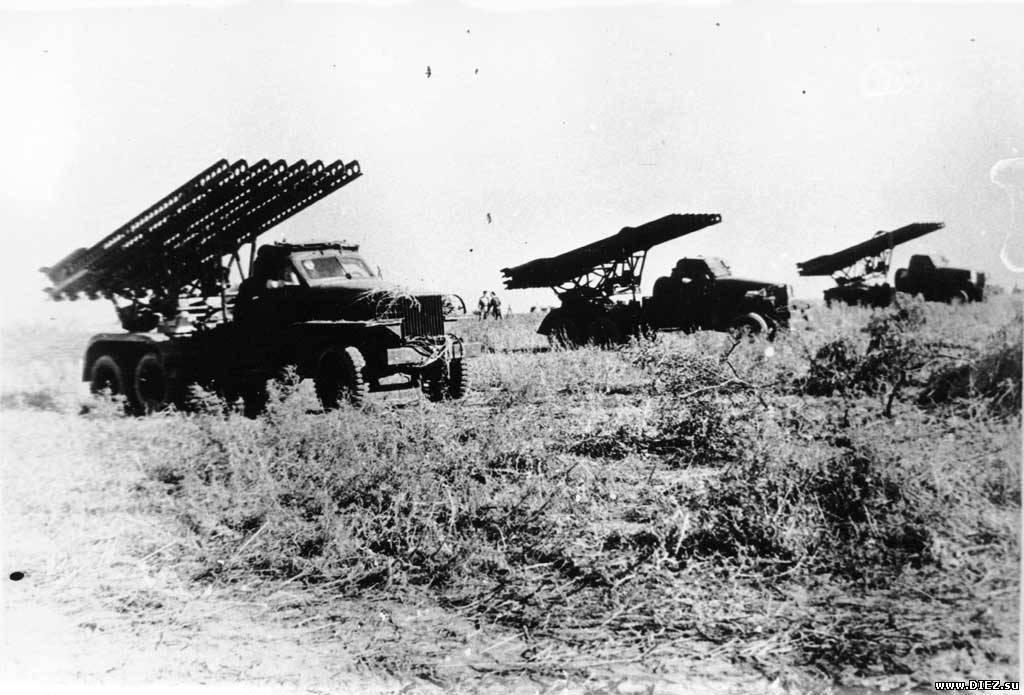 Сегодня - день ракетных войск и артиллерии.