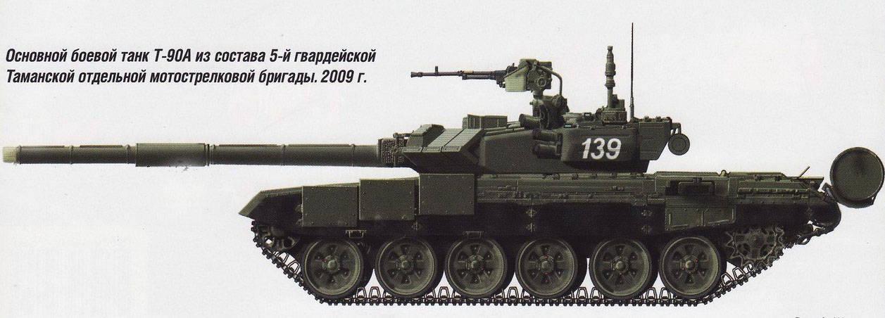 http://topwar.ru/uploads/posts/2010-07/1279960003_3.jpg