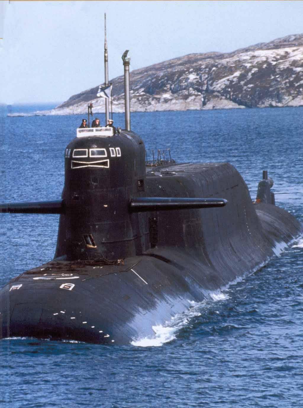 братишко командир подводной лодки