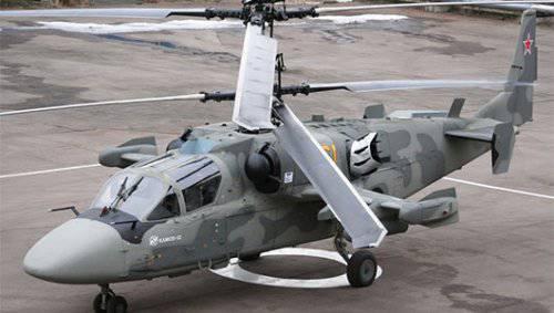 Ка-52 — отложенный полет
