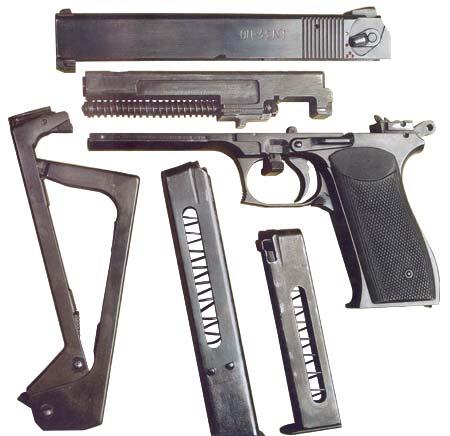 """OZ-33 """"Pernich"""""""