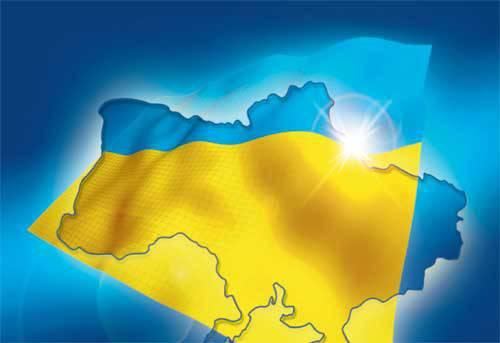 Dissolvenza silenziosa della difesa dell'Ucraina
