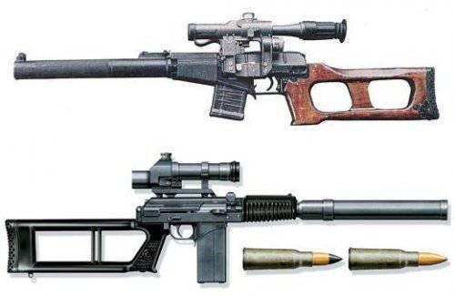 Бесшумное оружие (Винтовка Снайперская Специальная «Винторез»)