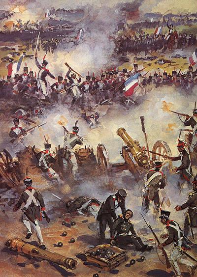 отечественная война 1812 презентация