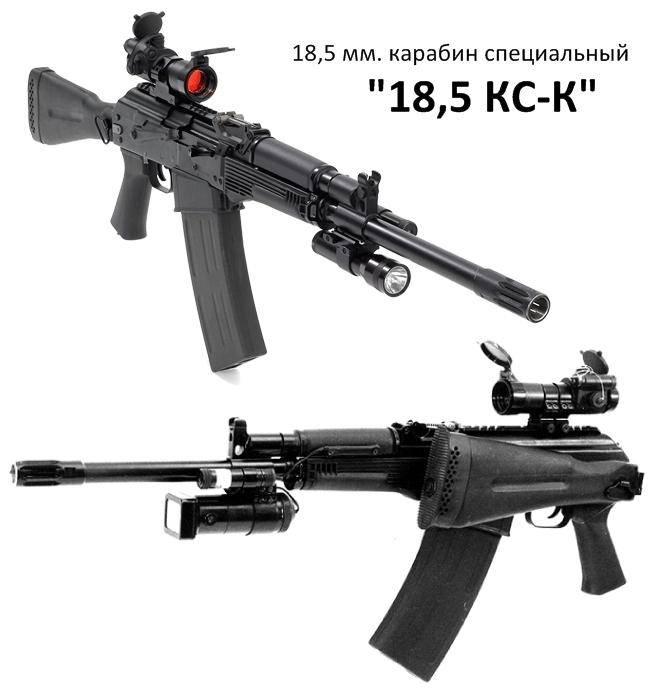 Оружие выложен также в