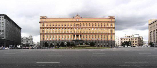 Документы для кредита Лубянка характеристику с места работы в суд Боровское шоссе