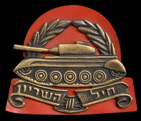 İsrail çelik yumruk