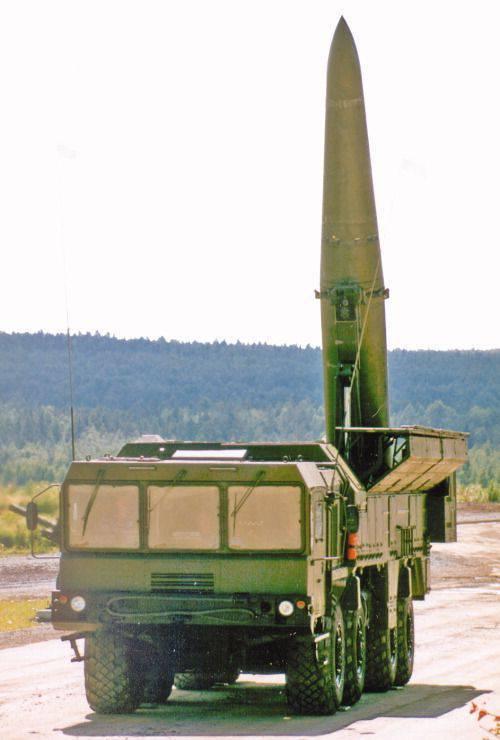 """OTRK"""" Iskander""""(SS-26)"""