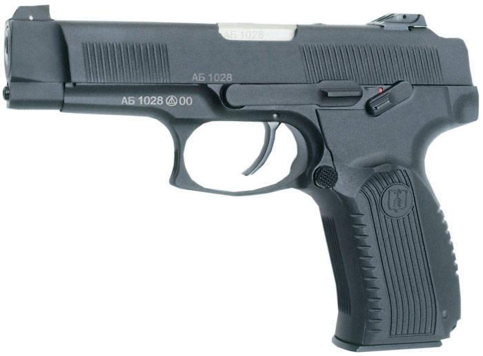 Схема пистолет форт 17