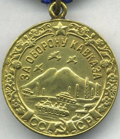 러시아와 소련의 명령과 메달