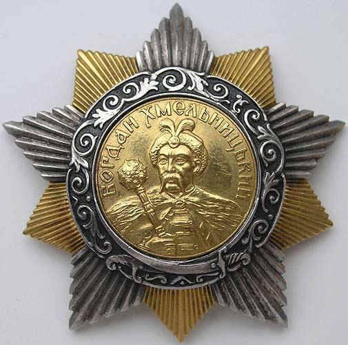 Ордена и медали России и СССР
