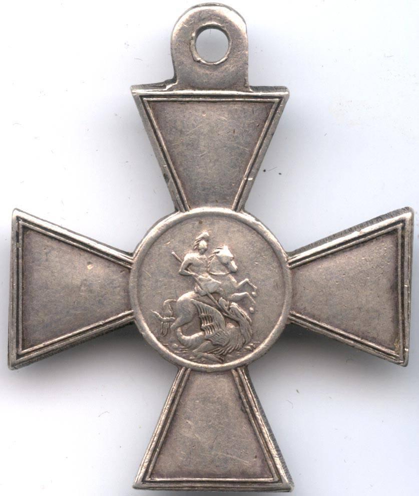 Фото ордена и медали россии и ссср