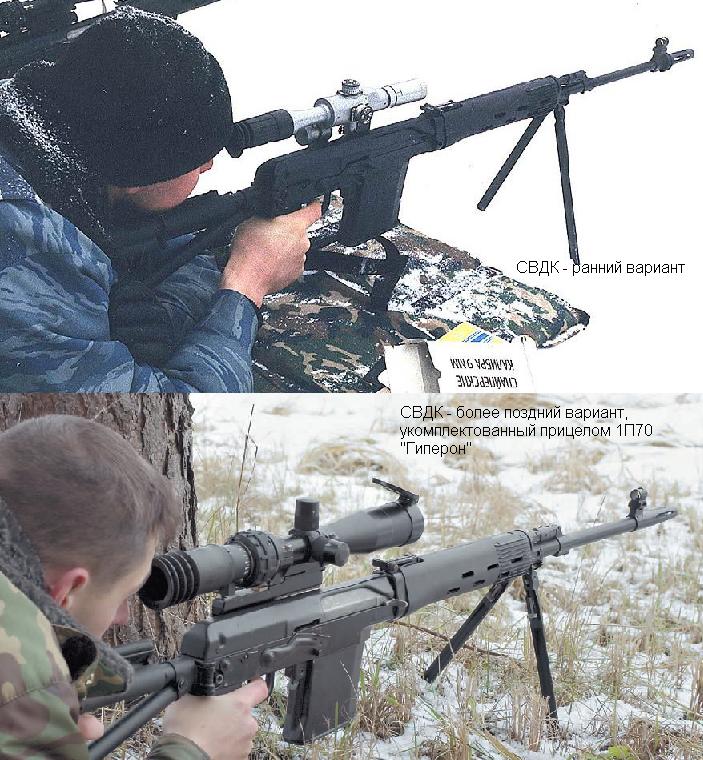 снайпер орудие как можна купим
