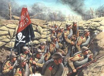 """""""Vence y dispara a los fugitivos ..."""": destacamentos en el ejército ruso en la Primera Guerra Mundial: ¿verdad o ficción?"""