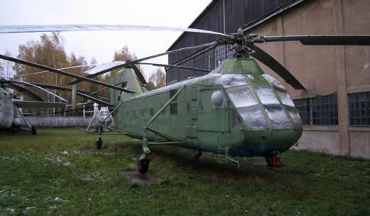 Helicóptero Yakovlev Yak-24
