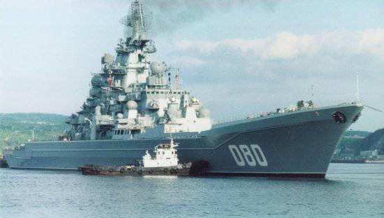 Россия отремонтирует свой крупнейший ракетный крейсер