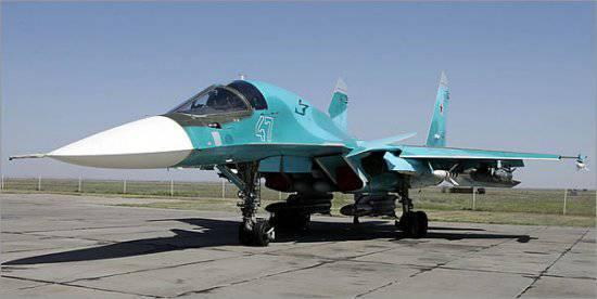 Мало кто заметил, что вчера Россия лишилась своих ВВС