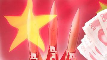 베이징의 군사력의 부상과 새로운 전략적 공세 (미국 국가 리뷰)