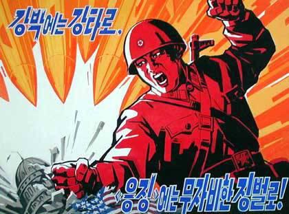 http://topwar.ru/uploads/posts/2010-12/1292840612_north-korea-poster.jpg