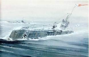 """Submarino """"BARES"""""""