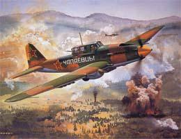 Dans le premier combat aérien - ne touchez à rien