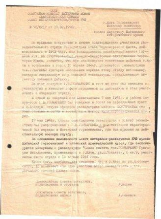 Депортация крымских татар. как это было