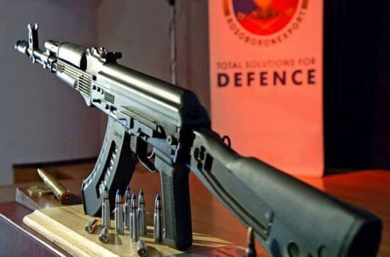 В 2011 году Россия уверенно сохранит за собой второе место в рейтинге крупнейших мировых поставщиков вооружений