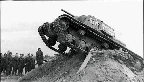 Чего боятся танки