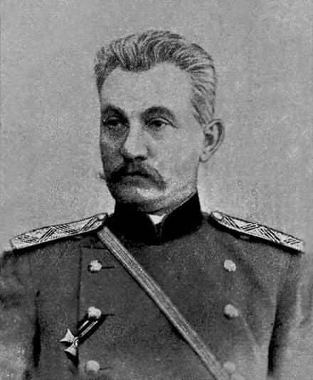 Генерал Павел Иванович Мищенко