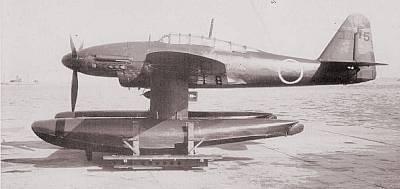 जापानी साम्राज्य के पनडुब्बी विमान वाहक
