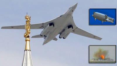 http://topwar.ru/uploads/posts/2011-03/1301263251_vakuum.1jpg.jpg
