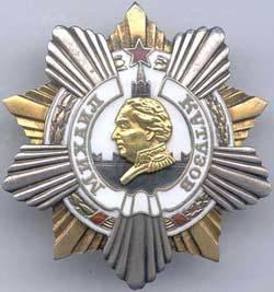 मेदवेदेव ने एयरबोर्न फोर्सेज के कुतुज़ोव स्पेशल फोर्सेस रेजिमेंट के आदेश से सम्मानित किया