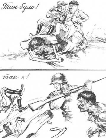 Освобождение Советским Союзом Западной Белоруссии и Западной Украины