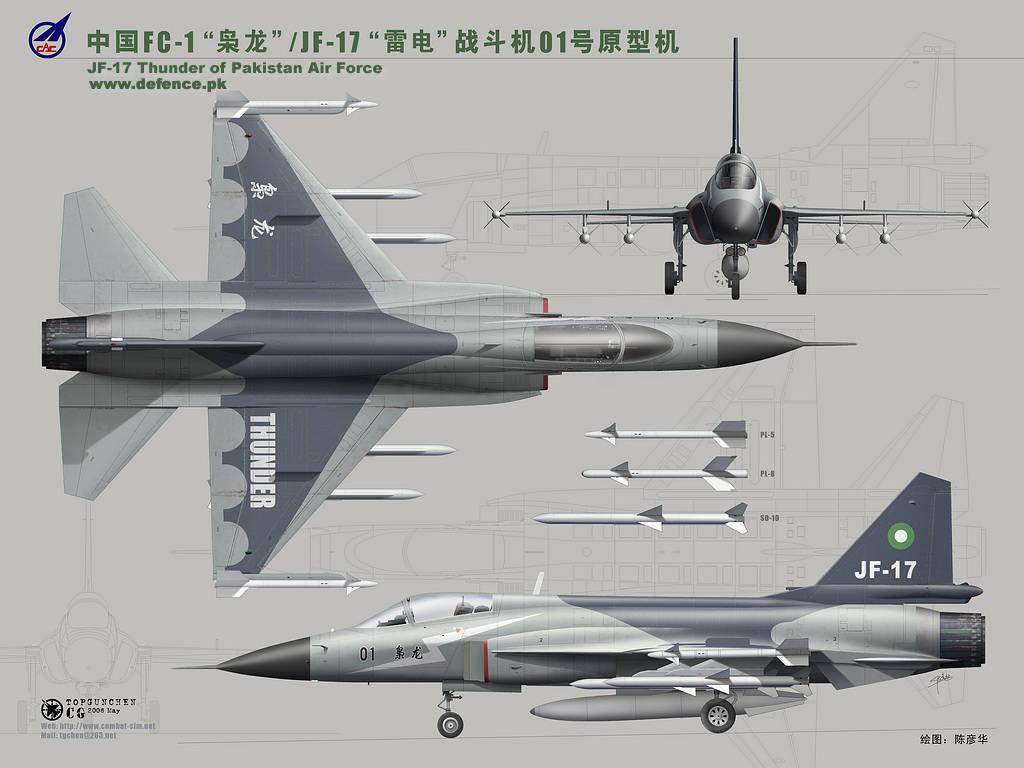 http://topwar.ru/uploads/posts/2011-04/1302718865_jf-17-thunder1.jpg