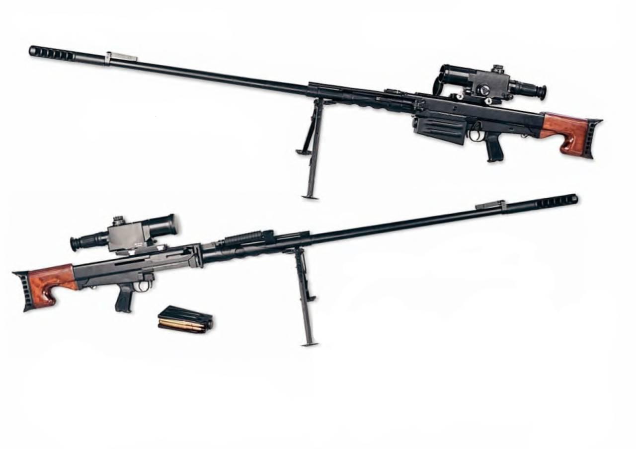 Armas antiterroristas