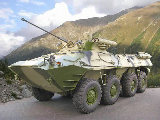 Бронетранспортер БТР-90 Росток