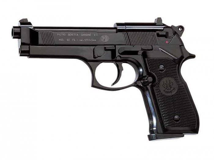 Пистолет должен быть красивым